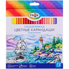 Цветные карандаши Гамма Классические, 72 цвета Gamma