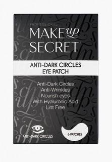 Патчи для глаз Make-Up Secret