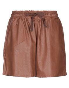 Повседневные шорты Pour MOI