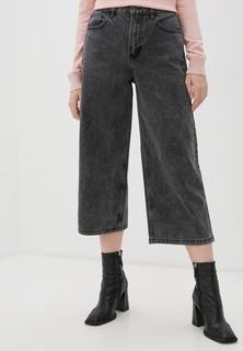 Купить Серые женские джинсы Befree в интернет-магазине Lookbuck