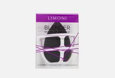 Спонж для макияжа в наборе с корзинкой Limoni