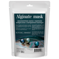 Charm Cleo Cosmetic Альгинатная маска с морскими водорослями и экстрактом жемчуга Ботокс-эффект, 30 г