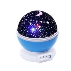 Светильник Ночник-проектор Star Master Звездное небо вращающийся голубой