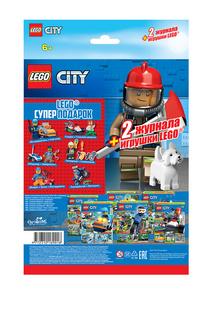 Журнал LEGO City Lego