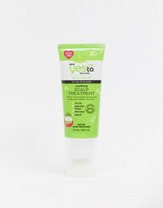 Успокаивающее средство для кожи головы с маслом чайного дерева Yes to-Бесцветный