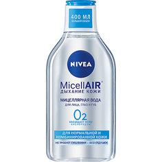 Мицеллярная вода Nivea для лица, глаз и губ, 400 мл