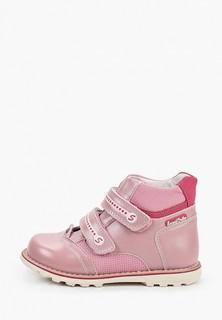 Ботинки Sursilortho