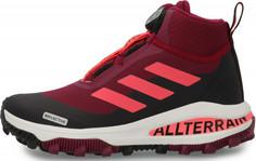 Ботинки утепленные для девочек adidas Fortarun Boa Atr Winter.Rdy, размер 35