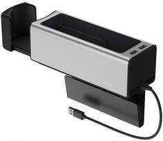 Органайзер Baseus Deluxe Metal Armrest Console Organizer CRCWH-A0S (Silver)