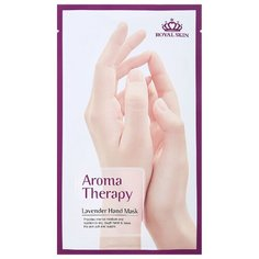 Увлажняющие перчатки для рук Royal Skin Aromatherapy lavender 50 г