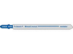 Пилка Metabo T318A HSS по стали/цветному металлу 5шт 623629000