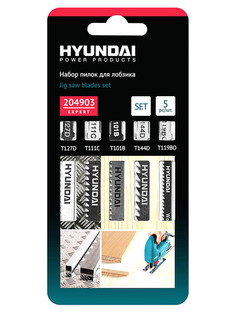 Пилка Hyundai 5шт 204903