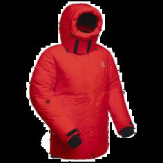 Женская пуховая куртка BASK