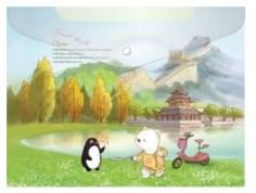 """Папка-конверт на кнопке """"Traveling. Китай"""", А5 Comix"""