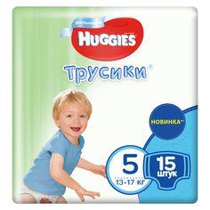 Трусики-подгузники Huggies Huggies Pants 5 (13-17 кг) шт.
