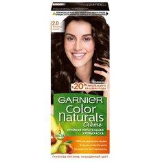 GARNIER Color Naturals стойкая питательная крем-краска для волос, 2.0, Элегантный Черный