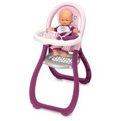 Smoby Стульчик для кормления Baby Nurse (220342) фиолетовый/розовый