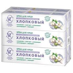 Невская Косметика Крем для лица Хлопковый для сухой и чувствительной кожи, 40 мл (6 шт.)