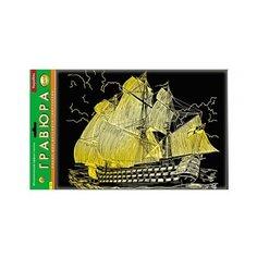 Гравюра Рыжий кот Корабль, в пакете с ручкой (Г-2602) золотистая основа
