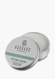 Крем для укладки Barbaro