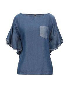 Джинсовая рубашка Mariella Rosati