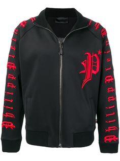 Philipp Plein спортивная куртка с вышивкой