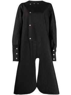 Jil Sander стеганое пальто
