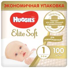 Huggies подгузники Elite Soft 1 (3-5 кг) 100 шт.