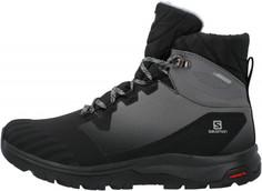 Ботинки утепленные женские Salomon Vaya Blaze TS CSWP, размер 39