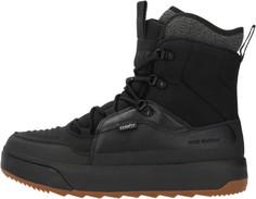 Ботинки утепленные мужские Termit Winter Pro, размер 43