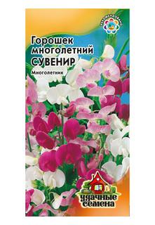 Семена цветов Гавриш Горошек многолетний Сувенир 0,5 г
