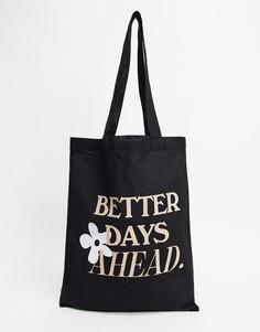 Черная сумка-тоут для тяжелых вещей ASOS DESIGN с надписью Better Days Ahead-Черный