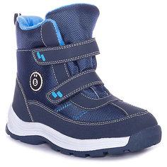 Утеплённые ботинки BJÖRKA