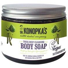 Мыло мягкое Dr.Konopkas очищающее, 500 мл