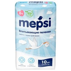 Одноразовые пеленки Mepsi 60х60 10 шт.