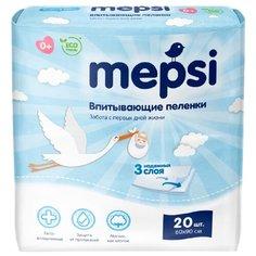 Одноразовые пеленки Mepsi 60х90 20 шт.