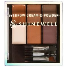 SHINEWELL Набор для стилизации бровей Eyebrow Cream & Powder 02