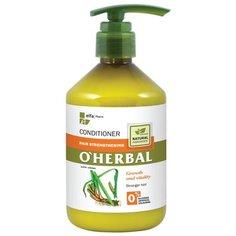OHerbal бальзам-кондиционер для укрепления волос с экстрактом корня аира, 500 мл