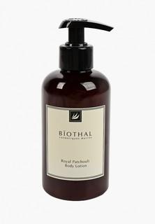 Лосьон для тела Biothal