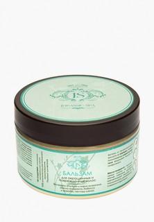Бальзам для волос JS bio cosmetics