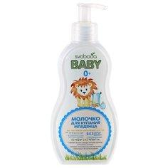 СВОБОДА Baby Молочко для купания 300 мл