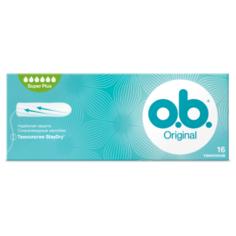 O.b. тампоны Original Super Plus 16 шт.