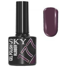 Гель-лак для ногтей SKY Gel Polish Rubber, 10 мл, оттенок 177