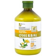 OHerbal бальзам-кондиционер для объема тонких волос с экстрактом арники, 500 мл