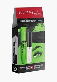 Набор для макияжа глаз Rimmel