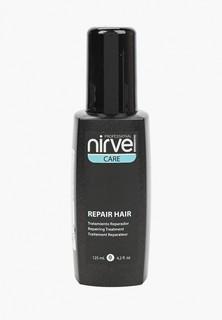 Сыворотка для волос Nirvel Professional