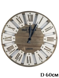Часы настенные интерьерные с большим диаметром циферблата ID Interio артикул 061-2