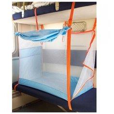 Манеж для поезда Manuni М-001 голубой