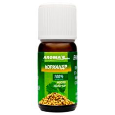 AROMASaules эфирное масло Кориандр 10 мл