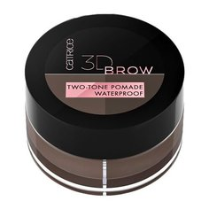 CATRICE Помада для бровей 3D Brow Two-tone Pomade Waterproof 020, medium to dark